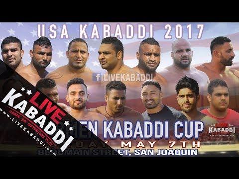 Kerman Kabaddi Cup 2017
