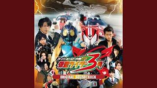 Provided to YouTube by avex trax Who's That Guy (MOVIE EDIT.) · MITSUHIRO OIKAWA スーパーヒーロー大戦GP 仮面ライダー3号 オリジナルサウンドトラック ...