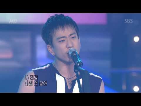 [HDTV]자두 - 살고싶어 @ 인기가요 [2003.08.03]
