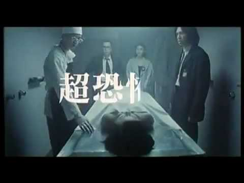 Random Movie Pick - Satan Returns Trailer 1996 [Donnie Yen] YouTube Trailer
