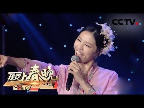 � I Want to Go to the Spring Gala (Edition)�1216 | CCTV Gala