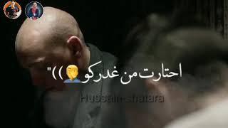 متجمعين كلكو والغدر علي وشكو احمد موزه حالات واتس مهرجنات 2020
