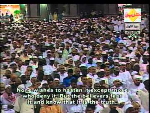 Surah Ash Shurah (The Consultation)