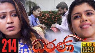 Dharani | Episode 214 12th July 2021 Thumbnail