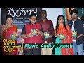Bangari Balaraju Movie Audio Launch | Raghav | Karonya Katrin | Daily Culture