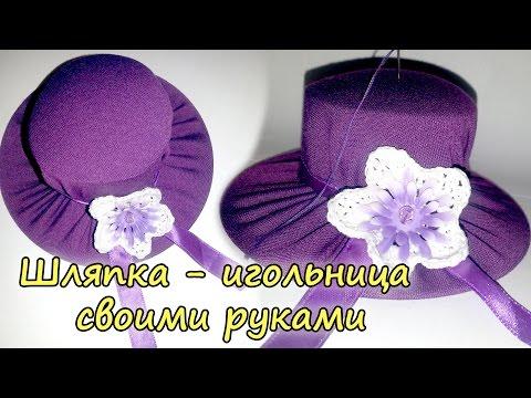 Шляпка для мамы на 8 марта своими руками