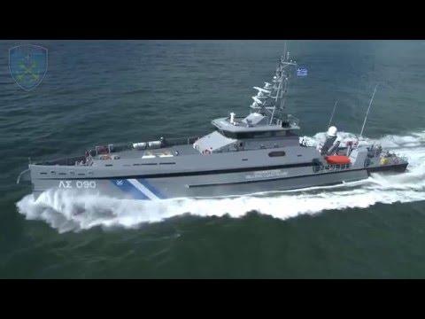 ΠΑΘ 090 «Γαύδος» - Αυτό είναι το πλοίο του λιμενικού που εμβόλισε η τουρκική ακταιωρός