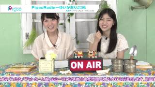 http://ondemand.pigoo.jp/products/detail.php?product_id=26134 ノン...