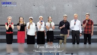 """FECG Lahr - Einweihung - Fam. Binefeld - """"Твои годы пролетают"""""""