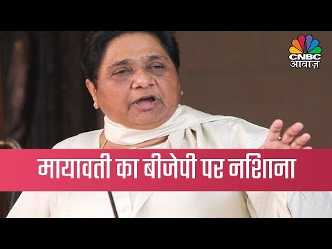 BSP Supremeo Mayawati Says Election Commission Letting Modi Violate Model Code Of Conduct
