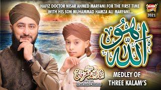 Hafiz Dr. Nisar Ahmed Marfani || Allah Hoo || Medley Of Three Kalams || Ramzan Special Kalam 2021