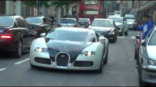 World's Best Super Cars in London with Best Accelerations!