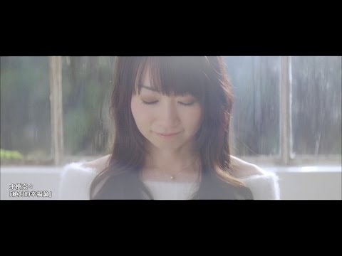 New Nana Mizuki Song Released From Upcoming Album