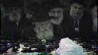 "Purim, 5743 | Farbrengen, better quality, audio not as clear- פורים תשמ""ג"