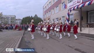 Новая школа на улице Северной 1 сентября распахнула свои двери
