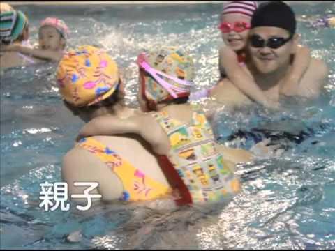 牛頓游泳池館 游泳教學1030320