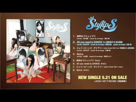 StylipS「純粋なフジュンブツ」全曲試聴