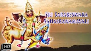 Sri Sarabeswara Sahasranamavali Stotram - Powerful Mantra - Dr.R. Thiagarajan