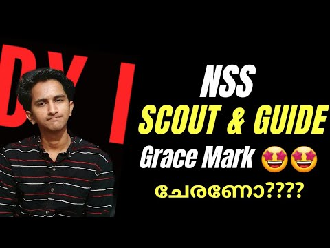 NSS Bharat Scout And Guides Plus 1 Hss| Gracemark, Admission, School life, Boot camps in Malayalam