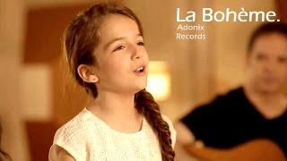 Erza Muqoli - La Bohème (Studio Remastered)