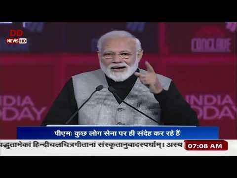 PM Modi: Country felt absence of Rafale during Balakot strikes