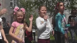 Праздничные игровые программы ко «Дню защиты детей»