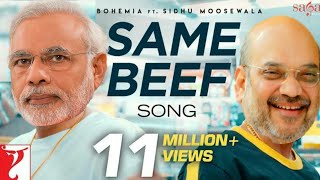 Same Beef Ft. Narendra Modi & Amit Shah Official Video | New Punjabi Song 2019 | YRF | BygByrd