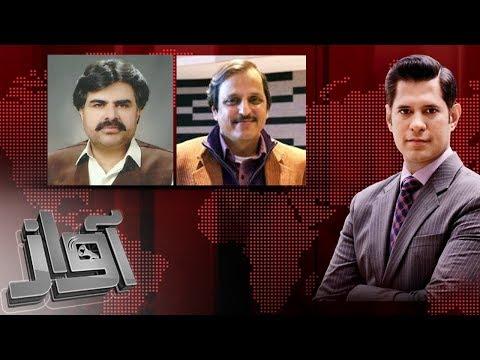 Awaz  31 Aug 2017 - SAMAA TV  !