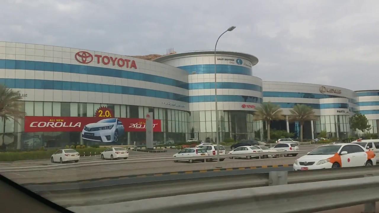 Saud Bahwan Group Oman Youtube