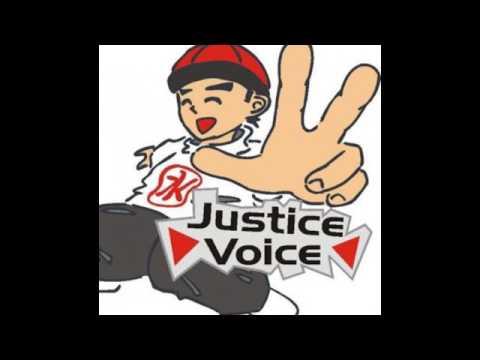 Justice Voice Hari Bahagia