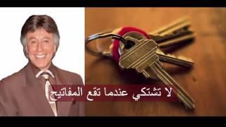 ابراهيم الفقي (الطريق الي النجاح) فيديو تحفيزي