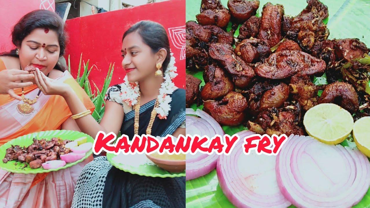 Download || KANDANKAY FRY || CHERRY SATHAKSHI || SATHAKSHI_4811 || CHERRY SIRISHA ||