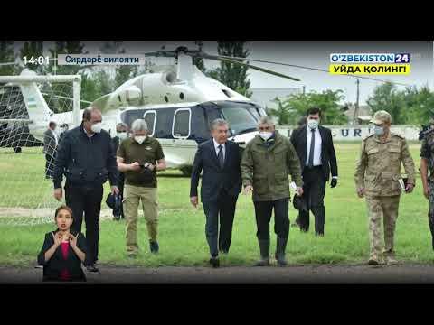 Янгиликлар 24 | Президент Шавкат Мирзиёев Сардоба туманига етиб борди
