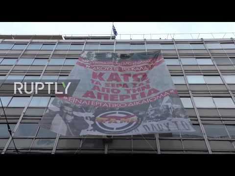 Greece: Hundreds storm Athens Labour Ministry demanding justice for workers