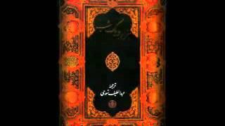 hezar o yek shab 10 /18 کتاب صوتی داستان های هزار و یک شب
