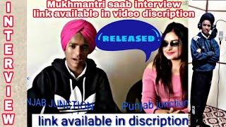 Mukhantri sab di interview realesed| link available in discription and comments|