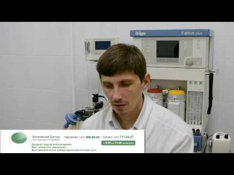 Болит горло воспаление лимфоузлов на шее