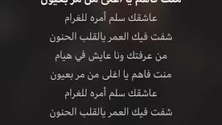 منت فاهم عود Youtube