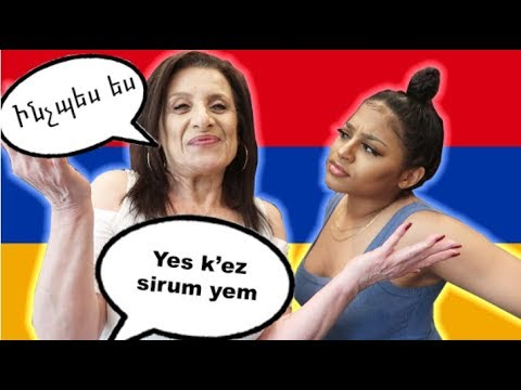 MY SPICY MOM SPEAKING ONLY ARMENIAN TO ME FOR 24 HOURS!! *HI