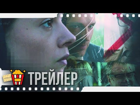 ПРО ВЕРУ — Трейлер | 2020 | Вера Панфилова, Даниил Страхов, Владислав Новицкий, Екатерина Дубакина