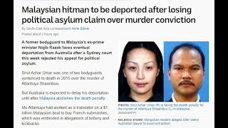 Sirul Azhar loses Australian asylum bid