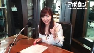 齊藤美絵さんは夏休み中のアポロン☆。 最終日の木曜は、昼食に鶏南蛮を...