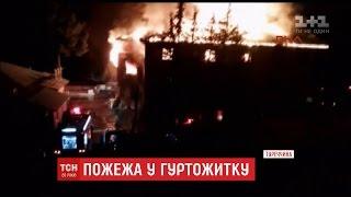 В Туреччині загорівся гуртожиток для школярів, 12 осіб померли