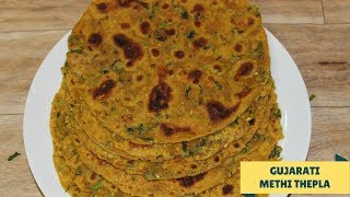 Traditional Gujarati Methi Thepla Recipe -Methi Thepla Recipe| Methi Paratha Recipe |Gujarati Thepla
