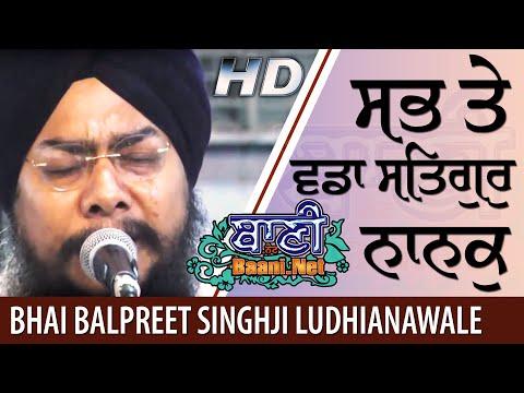 Sabh-Te-Wadda-Satgur-Nanak-Bhai-Balpreet-Singhji-Ludhiana-Wale-G-Bala-Sahib