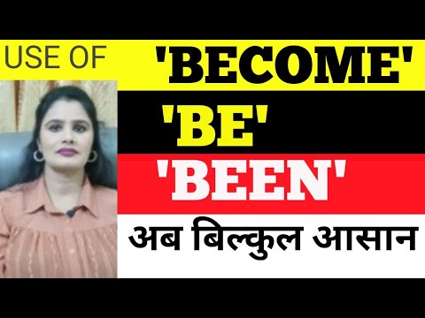 Use of 'Become'/