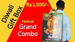Rs.1,500/- Fireworks Gift Box Unboxing Video in Tamil   Sivakasi Pattasu enga vaangalaam