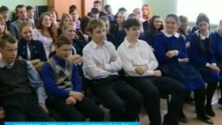 В рязанских школах проходят уроки, посвященные Крыму