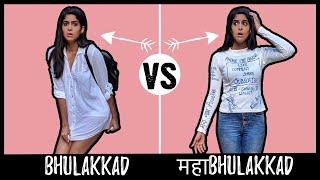 Bhulakkad VS. महा Bhulakkad | Rickshawali