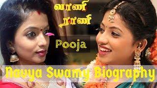 Vaani Rani Pooja | Navya Swamy | Biography